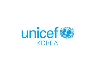 유니세프_공익채용
